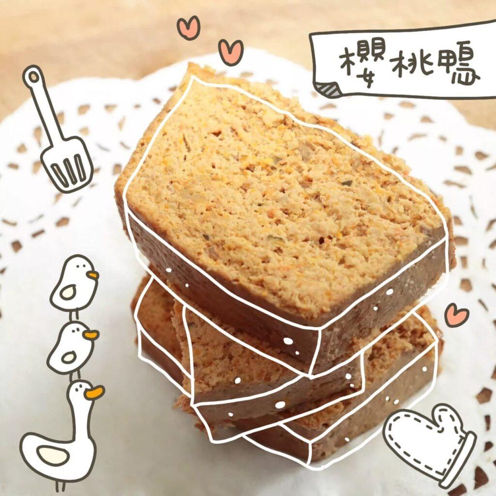 meatloaf-櫻桃鴨烘肉卷-1.jpg