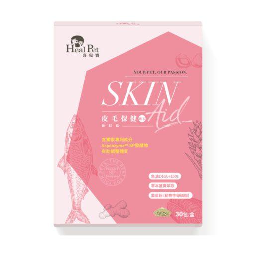 skin copy